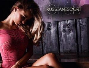 RUSEscort Club - Mens and ladies escort agencies Vienna 1