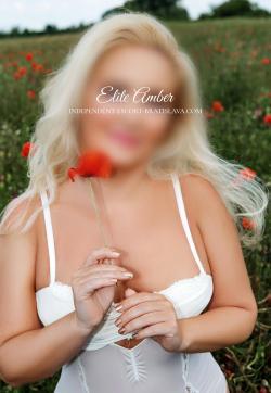 Amber - Escort lady Bratislava 1