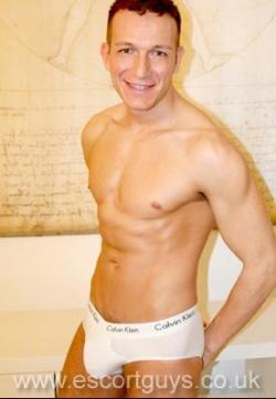 Konrad Bulgaro - Escort gays Milan 1