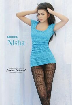 Nishaa 971529709322 - Escort ladies Abu Dhabi 1