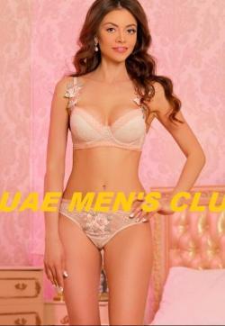 Zana Uae Escort - Escort ladies Dubai 1