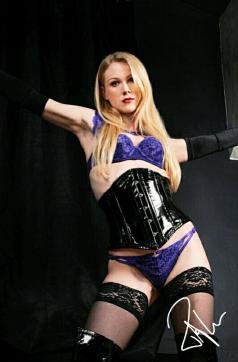Lady Konstance - Escort dominatrix Vienna 4