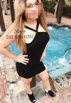 Maya - Escort ladies Houston 1
