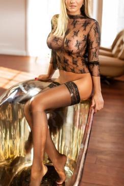 Andrea - Escort lady Vienna 4
