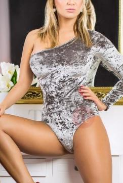 Andrea - Escort lady Vienna 9