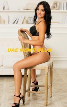Arita Uae Escort - Escort lady Dubai 3