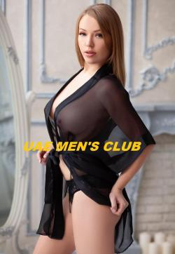 Vitali Dubai real escort - Escort ladies Dubai 1