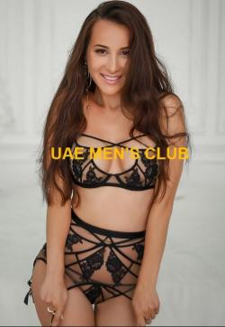Alla Uae escort agency 247 - Escort ladies Dubai 1