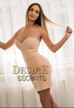 Sofia - Escort ladies London 1