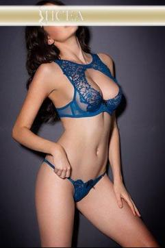 Ines - Escort lady Cologne 3