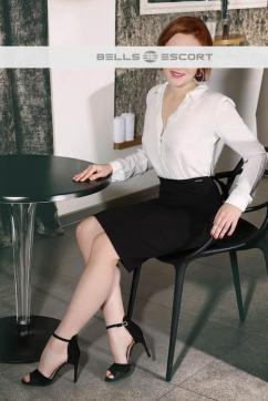 Amira Huber - Escort lady Trier 10