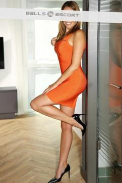 Antonia Day - Escort lady Aschaffenburg 3