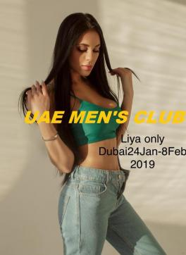 Liya - Escort lady Dubai 3