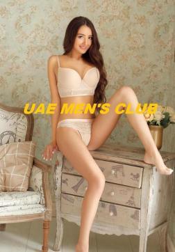 Mona Uae Escort - Escort lady Dubai 2