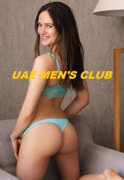 Stefania Uae Escort - Escort lady Dubai 1