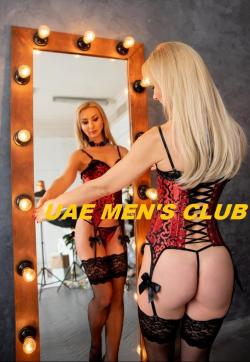 Yara - Escort ladies Dubai 1