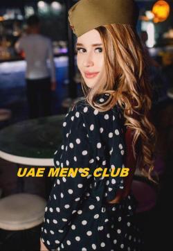 Anelya - Escort ladies Dubai 1