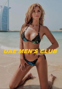 Marline - Escort ladies Dubai 1