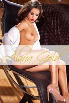 Vip Model Angel - Escort lady London 2