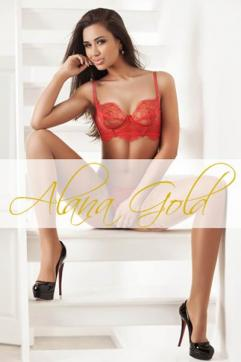 Vip Model Angel - Escort lady London 3