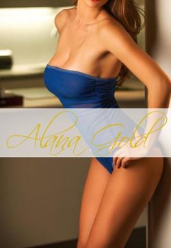 Vip Model Celine - Escort ladies London 1