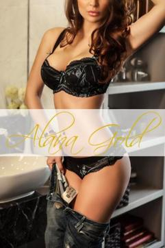 Vip Model Celine - Escort lady London 5