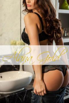 Vip Model Celine - Escort lady London 6