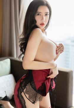 MINORU - Escort ladies Tokio 1