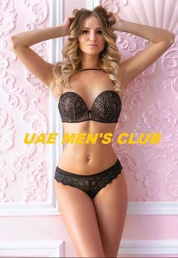 Danella - Escort lady Dubai 1
