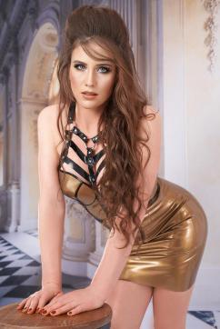 Valentina Lux - Escort dominatrix St Gallen 2