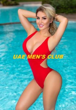 Danita - Escort ladies Dubai 1
