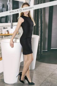 Johanna Beth - Escort lady Erlangen 5
