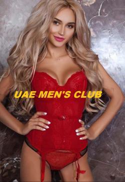 Katherina - Escort ladies Dubai 1