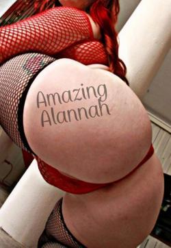 AMAZING ALANNAH - Escort ladies Plano 1
