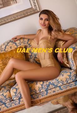 Danica - Escort lady Dubai 3
