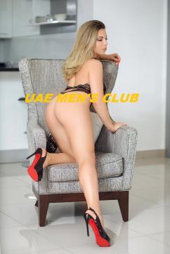 Amina - Escort lady Dubai 2