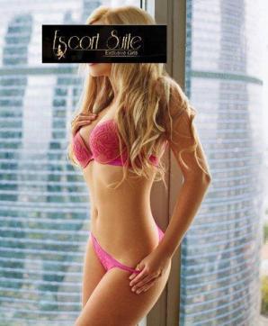 Alessia - Escort lady Bonn 3