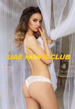 Aracel - Escort ladies Dubai 1