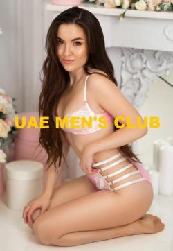 Monica Uae escort - Escort ladies Dubai 1