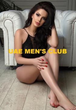 Emma - Escort ladies Dubai 1