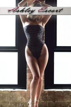 Elena Pfister - Escort lady Oberhausen 3