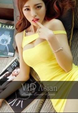 Hyeon - VIP Asian Escorts - Escort ladies Liverpool 1