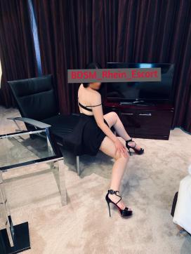 BDSMRheinEscort - Escort female slave / maid Düsseldorf 17