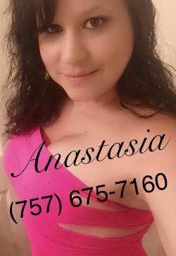 Anastasia - Escort ladies Virginia Beach 1