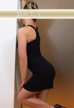 Sabrina - Escort ladies Bamberg 1