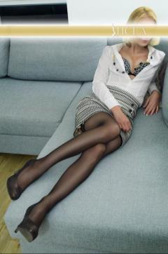 Samantha - Escort lady Bonn 3
