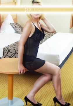 Laura - Escort ladies Frankfurt 1