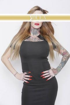Jenna - Escort lady Kiel 5