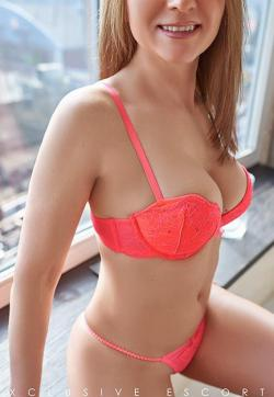 Jessy - Escort ladies Hamburg 1