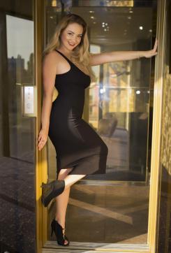 Nadia - Escort lady Vienna 3